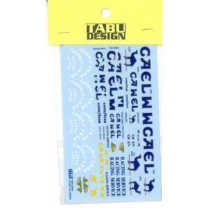 1/20 99T タバコデカール|barchetta