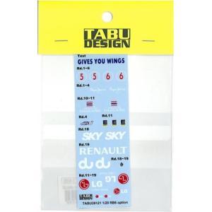 1/20 RB6 option decal (T社1/20対応)|barchetta