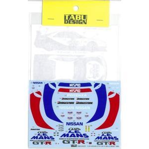 1/24 NISSAN GT-R LM CLUB LE MANS 1995(T社NISMO GT-R LM対応) barchetta