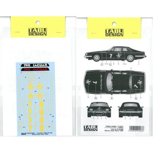1/24 XJ-S #7/#8 Macau Gear Race 1984(H社1/24対応) barchetta