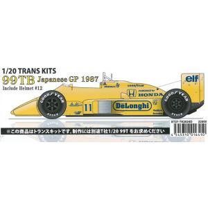 99TB Japanese GP 1987 Include Helmet#12【トランスキット 1/20 (T社1/20 対応)】|barchetta