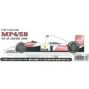 マクラーレン MP4/5B GP of JAPAN 1990【スタジオ27 トランスキット TK2025D】 barchetta