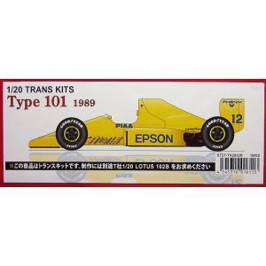 1/20 Type101 1989(T社1/20 ロータス102B対応)【STUDIO27 トランスキット】|barchetta