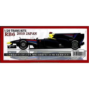 RB6 2010 JAPAN 1/20 TRANS KITS|barchetta