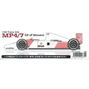 マクラーレン MP4/7 GP of Monaco【スタジオ27 トランスキット 1/20 TK2048R】|barchetta