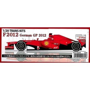 F2012 German GP 2012 1/20 TRANS KITS(F社1/20対応)|barchetta