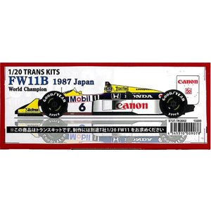 FW11B 1987 Japan 1/20 TRANS KITS|barchetta