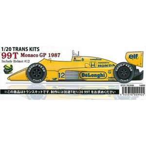 99T Monaco GP 1987 Include Helmet#12 1/20 TRANS KITS (T社1/20 対応)|barchetta