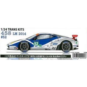 458 GT2 LM 2014 #52/#53 1/24 TRANS KITS (F社1/24 458 対応)|barchetta