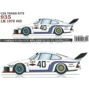935 LM 1976 #40 スタジオ27 トランスキット(T社1/24 934対応)|barchetta
