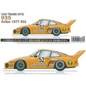 935 Zolder 1977 #52 スタジオ27 トランスキット(T社1/24 934対応)|barchetta