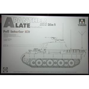 1/35 パンターA型 後期型/指揮戦車フルインテリア【タコム TAKOM2099】|barchetta