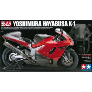 ヨシムラ 隼 X-1【タミヤ 1/12オートバイシリーズ】|barchetta