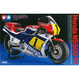 Honda NS500 '84【タミヤ 1/12オートバイシリーズ】|barchetta