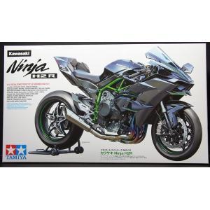 カワサキ Ninja H2R【タミヤ 1/12オートバイシリーズ】|barchetta