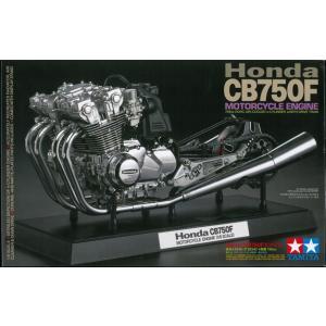 1/6 Honda CB750F エンジン【タミヤ 1/6 オートバイシリーズ No.24】
