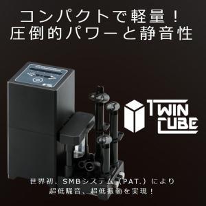 TWIN CUBE 塗装用コンプレッサー 黒 ArtFun|barchetta