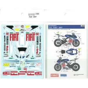 1/12 FIAT 2007(T社1/12対応)【WF2008-03】|barchetta