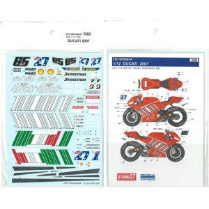 1/12 DUCATI 2007(T社1/12対応)【WF2008-04】|barchetta
