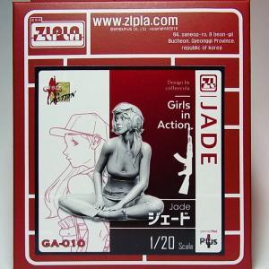 1/20 ジェード (1体入り)【ジルプラ Zlpla ガールズインアクション GA-010】  ※...