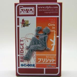 1/24 ブリジット【ジルプラ Zlpla ミリタリーフィギュア GC-002】 barchetta