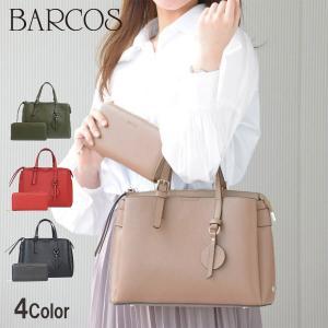 2020年福袋 BARCOS シュリンクレザーハンドバッグ&ウォレット レディース 全3色 ONESIZE バルコス