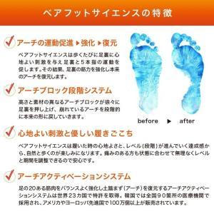 インソール 足底筋膜炎 扁平足 外反母趾 7段階フルタイプ 立ち仕事 内反小趾 足底板 開張足 モートン病 中足骨頭部痛 踵骨棘 浮き指 中敷き|barefootscience|06