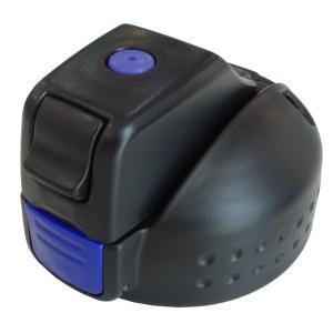 水筒 キャップ チャージャースポーツジャグ2200ml ブルー用 キャップユニット HB-1238 ...