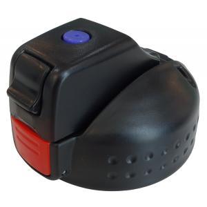 水筒 蓋 チャージャースポーツジャグ2200ml ブラック用 キャップユニット HB-1239  パ...