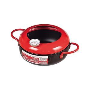お弁当作りにちょうどいいミニサイズ  鍋が小さいので油がすぐに温まり忙しい朝のお弁当作りに便利   ...