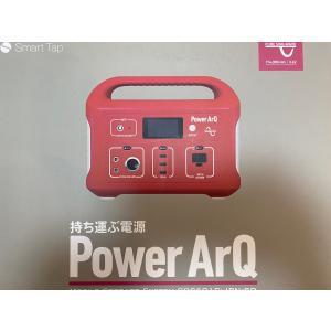 SmartTap ポータブル電源 PowerArQ  (626Wh/174,000mAh/3.6V/...