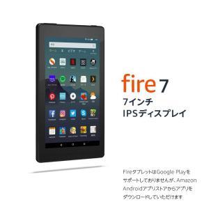 Fire7 タブレット (7インチディスプレイ) 16GB - Newモデル