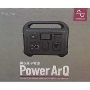 SmartTap ポータブル電源 PowerArQ mini  (311Wh / 86,400mAh...