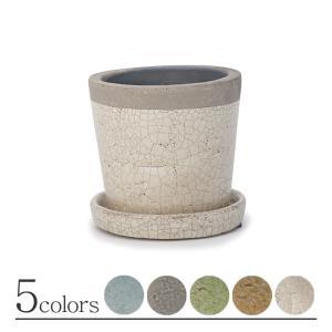 植木鉢 陶器鉢 リジュー クリーパ 4号 受け皿付き