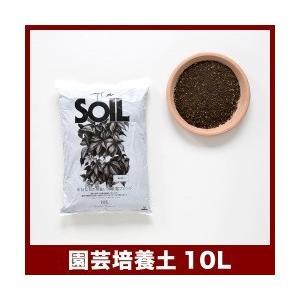 The SOIL(ザ・ソイル)  園芸培養土 10L