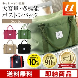 ボストンバッグ キャリーオンバッグ 大容量 メンズ レディース 旅行 軽量 機内持ち込みOK ジム 旅行カバン 旅行バッグ 修学旅行   送料無料|baris