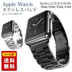 アップルウォッチ3連バンド Apple Watch バンド ベルト 38mm 40mm 42mm 44mm Series シリーズ 2/3/4/5/SE/6 送料無料|baris