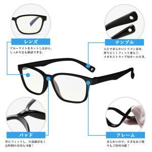 ブルーライトカット PCメガネ 子ども用 ブルーライトカットメガネ 子供用 PC眼鏡 パソコン おしゃれ 度なし メンズ レディース 軽量 送料無料 baris 12