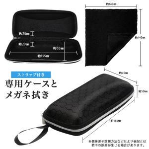 ブルーライトカット PCメガネ 子ども用 ブルーライトカットメガネ 子供用 PC眼鏡 パソコン おしゃれ 度なし メンズ レディース 軽量 送料無料 baris 13