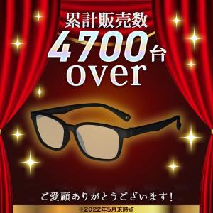 ブルーライトカット PCメガネ 子ども用 ブルーライトカットメガネ 子供用 PC眼鏡 パソコン おしゃれ 度なし メンズ レディース 軽量 送料無料 baris 03