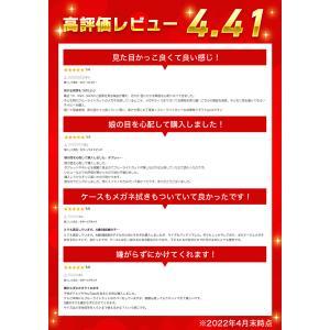 ブルーライトカット PCメガネ 子ども用 ブルーライトカットメガネ 子供用 PC眼鏡 パソコン おしゃれ 度なし メンズ レディース 軽量 送料無料 baris 04