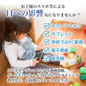 ブルーライトカット PCメガネ 子ども用 ブルーライトカットメガネ 子供用 PC眼鏡 パソコン おしゃれ 度なし メンズ レディース 軽量 送料無料 baris 05
