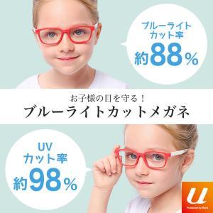 ブルーライトカット PCメガネ 子ども用 ブルーライトカットメガネ 子供用 PC眼鏡 パソコン おしゃれ 度なし メンズ レディース 軽量 送料無料 baris 06