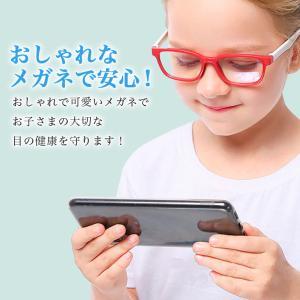 ブルーライトカット PCメガネ 子ども用 ブルーライトカットメガネ 子供用 PC眼鏡 パソコン おしゃれ 度なし メンズ レディース 軽量 送料無料 baris 07