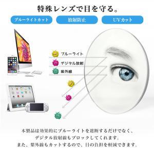 ブルーライトカット PCメガネ 子ども用 ブルーライトカットメガネ 子供用 PC眼鏡 パソコン おしゃれ 度なし メンズ レディース 軽量 送料無料 baris 08