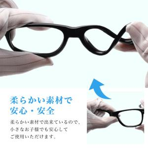 ブルーライトカット PCメガネ 子ども用 ブルーライトカットメガネ 子供用 PC眼鏡 パソコン おしゃれ 度なし メンズ レディース 軽量 送料無料 baris 09