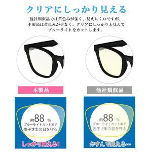 ブルーライトカット PCメガネ 子ども用 ブルーライトカットメガネ 子供用 PC眼鏡 パソコン おしゃれ 度なし メンズ レディース 軽量 送料無料 baris 10