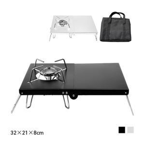 遮熱 テーブル SOTO-310 -330対応 キャンプ キャンプテーブル 折りたたみテーブル シングルバーナー キャンプ用品 アウトドア用品 送料無料|baris