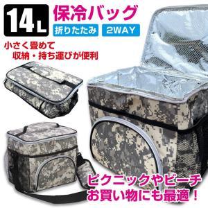 保冷バッグ 保冷保温 エコバッグ ショルダーバッグ  保温バッグ おしゃれ 鞄 かばん コンパクト 折り畳み ピクニック お買いもの 遠足  送料無料|baris