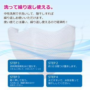 マスク 冷感 夏用 ひんやり 男女兼用 接触冷感マスク メッシュ 3枚セット 蒸れない 呼吸がしやすい 3枚入 繰り返し 洗える 調節可能 UVカット 通気性 送料無料 baris 04
